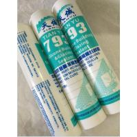 Quality Filling Curing Neutral All - Glass Silicone Aquarium Sealant Waterproof Silicone Underwater for sale