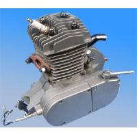 Quality Bicycle Engine Kits for sale