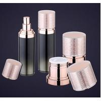 Quality 30ml 50ml Luxury empty  cosmetic pump airless bottle packaging for sale