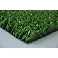 Buy cheap artificial grass for basketball court from wholesalers