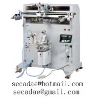 Quality  silk screen printer used  for sale