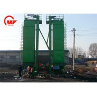 Quality Quick Loading Small Grain Dryer Low Temperature Clean Air Heating Medium for sale