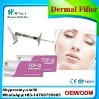 Buy cheap TOP-Q Super Derm Line 1CC 2CC lip treatment with hyaluronic acid dermal filler from wholesalers