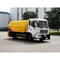 Quality CLWZLJ5122TCXE4 United snow removal vehicles0086-18672730321 for sale