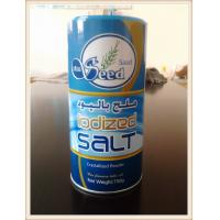 China Cooking Salt with good quality that NACL99% on sale