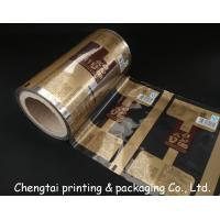 Quality Transparent Food Packaging Rollstock Film for Packing Bread , Sugar for sale