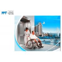 China Machine Room Hospital Bed Elevator Adopts Braille Button / Operation Panel For Disabled on sale