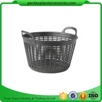 """Quality Flexible Small Outdoor Basket Planter 9-1/2"""" in diameter x 8"""" H overall for sale"""