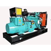 Quality Factory 100KW Diesel Generator With Engine 6BTA5.9-G2 Model for sale