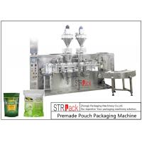 Buy cheap Moringa Seeds Powder Premade Pouch Packaging Machine For Doypack / Zipper Bag from wholesalers