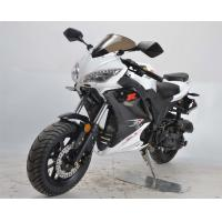 Buy cheap Single Cylinder, 4 Stroke Air cool CVT with 150cc engine from wholesalers