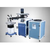 Quality Suspension Arm Type Laser Welding System PE-W600D For Mould Die Repair for sale