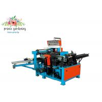Quality CWM-1300-HZ New Fully Automatic NC Textile Paper Core After-finishing Napping Machine for sale