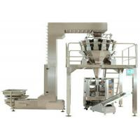 Quality Low Noise VFFS Automatic Packaging Solutions For Flower Fertilizer / Dry Powder for sale