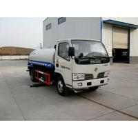 Quality CLWHCQ5040GPSDFA Huatong green spray vehicles0086-18672730321 for sale
