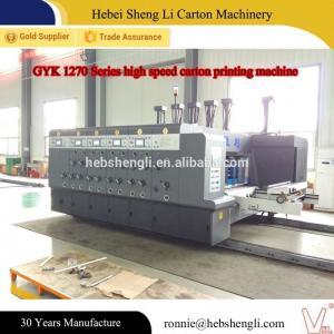 China Automatic Corrugated Carton Box Making Machine on sale