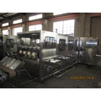 Quality 600 Barrels / Hour 5 Gallon Filling Machine With One Filling Head CE Approved for sale