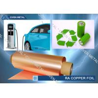 Quality High Performance Rolled Annealed RA Copper Foil 50um For Wide Copper Tape for sale