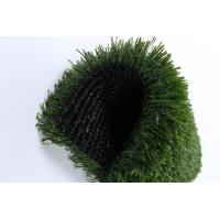 Quality Eco Friendly Baseball Artificial Turf Non Infill 45mm Baseball Synthetic Turf for sale