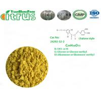 Quality Cas 24292-52-2 Citrus Aurantium Extract Hesperidin Methyl Chalcone Powder for sale