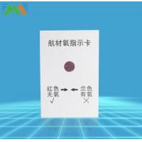 Quality Air Material Oxygen Indicator Card for sale