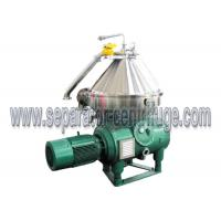China Disk Separator For Vegetable Oil Three-phase Oil Separator - Centrifuge on sale
