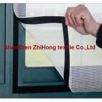 Quality Customized sticky adhesive hook loop for window screen / curtain for sale