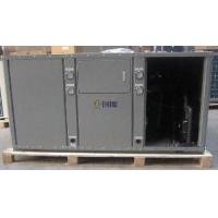 Quality CCHH, Combine Cooling, Heating and Hot Water Heat Pump for sale