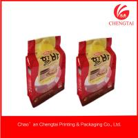 Buy Flat Bottom Bags For Sugar / Tea / Coffee / Meat Packaging square bag at wholesale prices