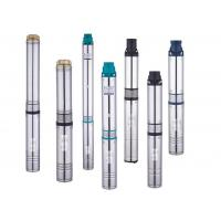 Buy cheap IP68 Electric Single Phase Submersible Pump Water Well Drilling Tools 2