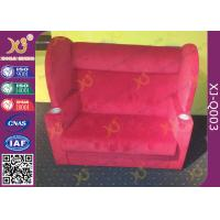 Quality Fabric Cover Couple Cinema Chairs,  VIP Lover Cinema Seating  For Concert for sale