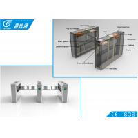 Quality Security Pedestrian Internal Swing Barrier Connected With ID / IC Cards Customized for sale
