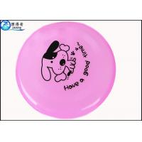 Buy OEM Pets Products Plastic Dog Frisbee , Dedicated Pet Toys Big Dogs Bite Resistant Flying Disc at wholesale prices