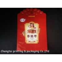 Quality Custom Pet Food Packaging Red Dog Treats Packaging Gravure Printing for sale