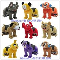 Buy Hot sale 12v battery drive electric motorized plush animal kiddie ride for mall rental coin operated at wholesale prices