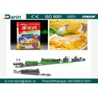 China High quality from China Corn flakes processing line/corn flakes making machine on sale