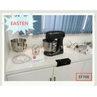China 4.8L Food Stand Mixer/ Stand Mixer Target/  Preset Digital Timer Stand Mixer Cover on sale