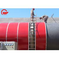 Quality Riding Rings Rotary Tube Bundle Dryer WGT300 Cement Slag Horizontal Rotary Dryer for sale
