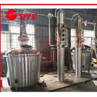 Quality 150Gal CopperAlcohol Distiller Equipment , Alcohol Distillation Equipment for sale