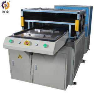 Quality Uniform Load Precision Hydraulic Press , 60T Industrial Hydraulic Press for sale