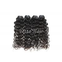 Quality Customized Durable Brazilian Deep Curly Hair Weave , Real Remy Hair With Full Head for sale