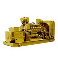 Buy cheap Good after-service & Competitive Price 50 KW Generator from wholesalers