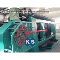 Quality Industrial Gabion Production Line Twist Mesh Welded Machine 80 X 100mm Width 4300mm for sale