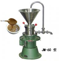 Quality small home/shopuse peanut butter making machine for sale for sale