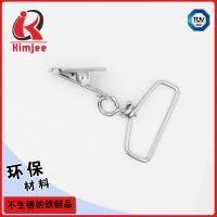 China Custom nickel metal lanyard swivel snap hook clips wholesale on sale