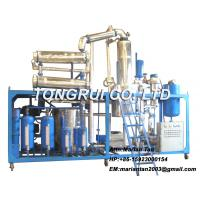 Quality DIR Waste Engine Oil Re-refinery system(Vacuum Distillation Equipment) for sale