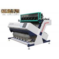 Quality High Technology Corn Color Sorter For Wheat Grain Beans Color Sorting for sale