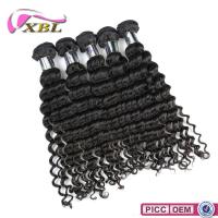 China 7A Virgin Brazilian Deep Wave Hair Weaving on sale