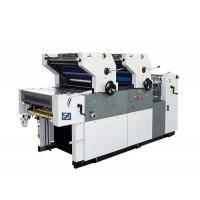 Quality Hot Sale 2-Color  Offset Printing Machine Price in China for Paper Printing for sale