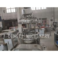 Quality Multi Functional Vacuum Emulsifying Mixer With PLC Touch Screen Control for sale